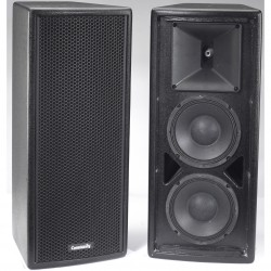 VERIS2-26 On-Wall loudspeaker | Community Professional