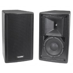 VERIS2-6 On-Wall loudspeaker | Community Professional